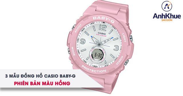 3 mẫu đồng hồ Baby-G phiên bản màu hồng đáng trải nghiệm nhất hè này